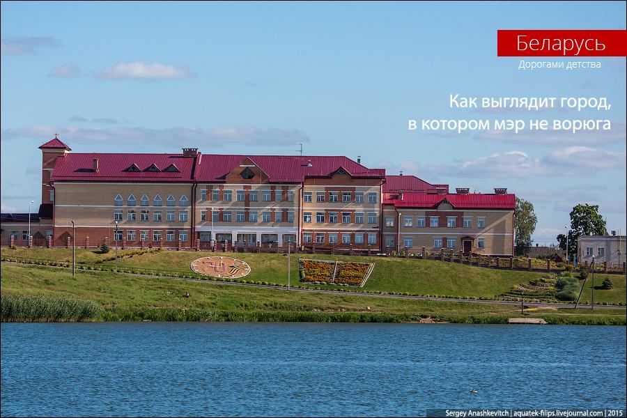 Belarus, Deep_01