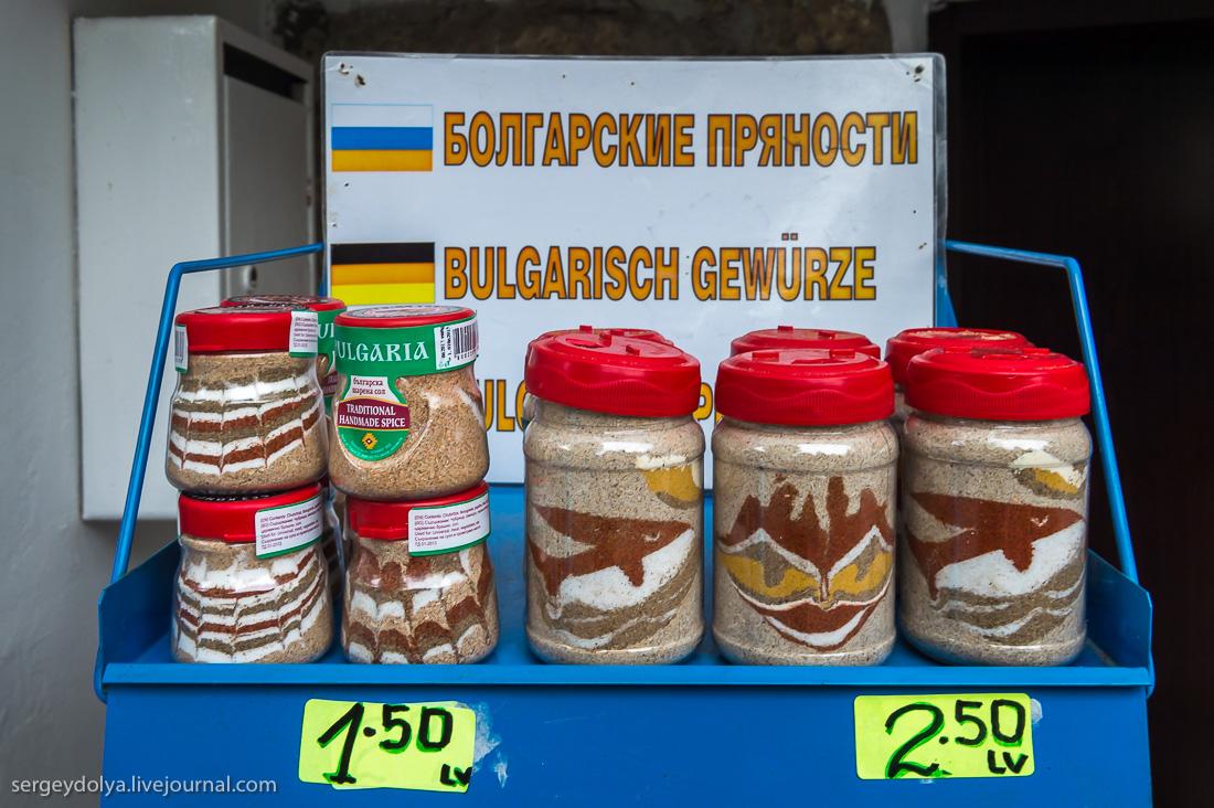 Bulgaria_23