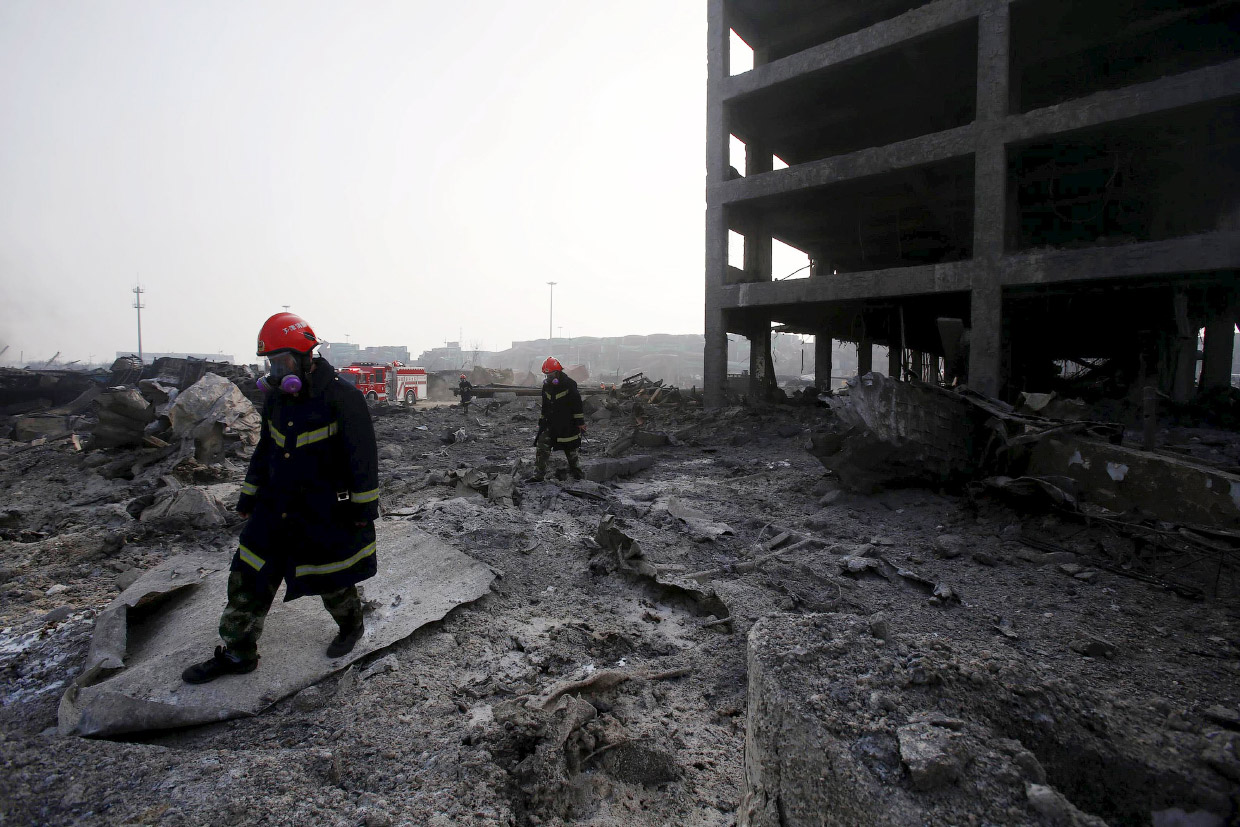 Explosion in China_22