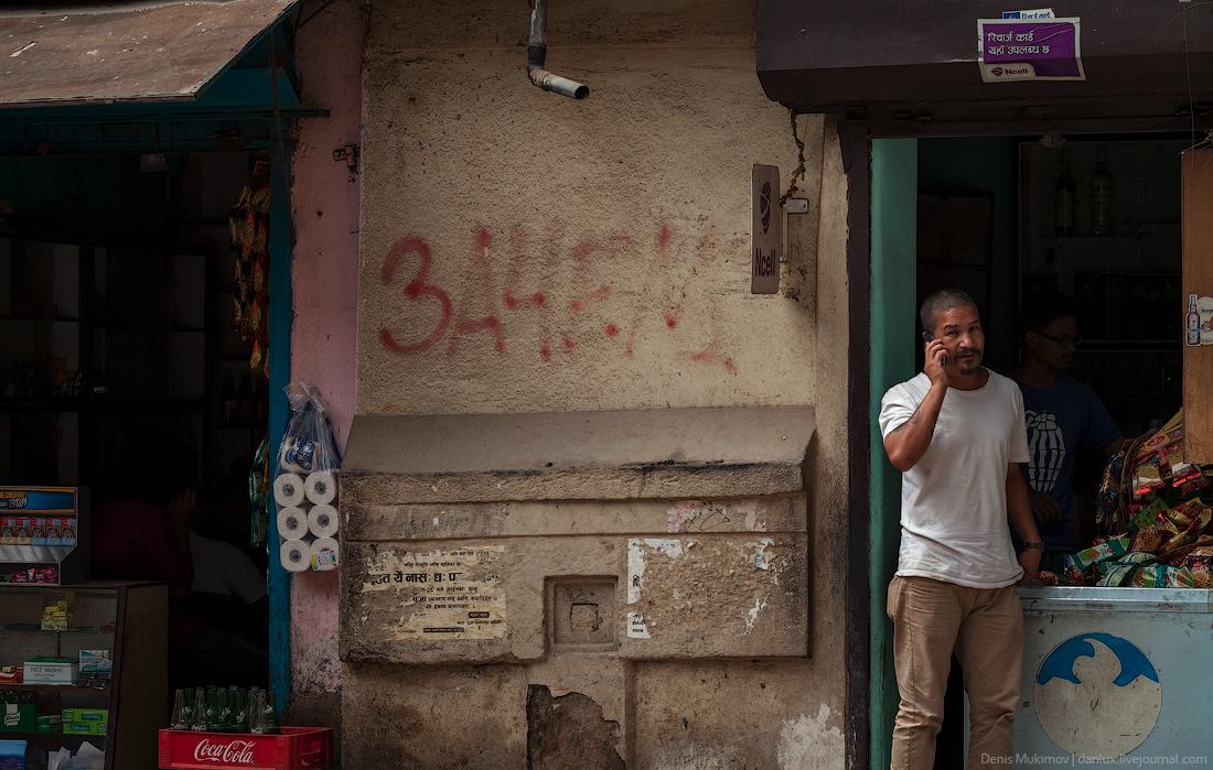 Kathmandu. The streets and shrines_39