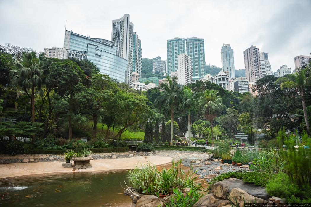 Park Hong Kong_23