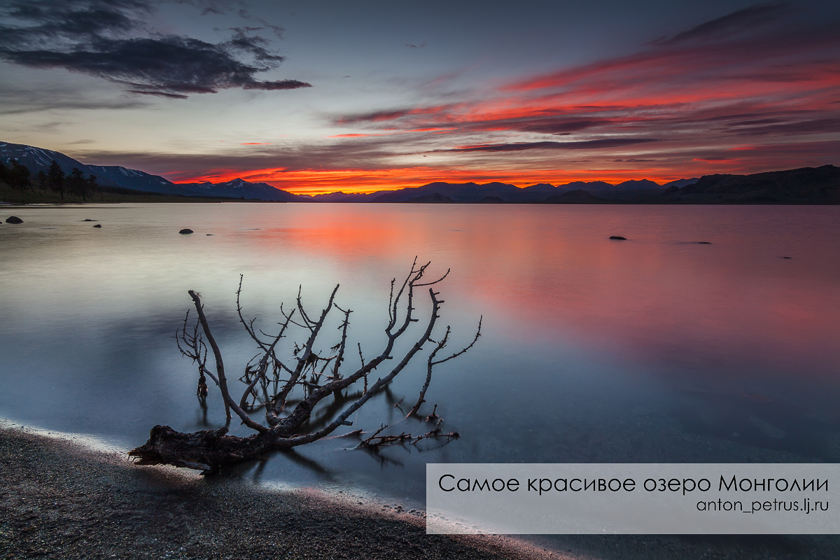 lake of Mongolia_01