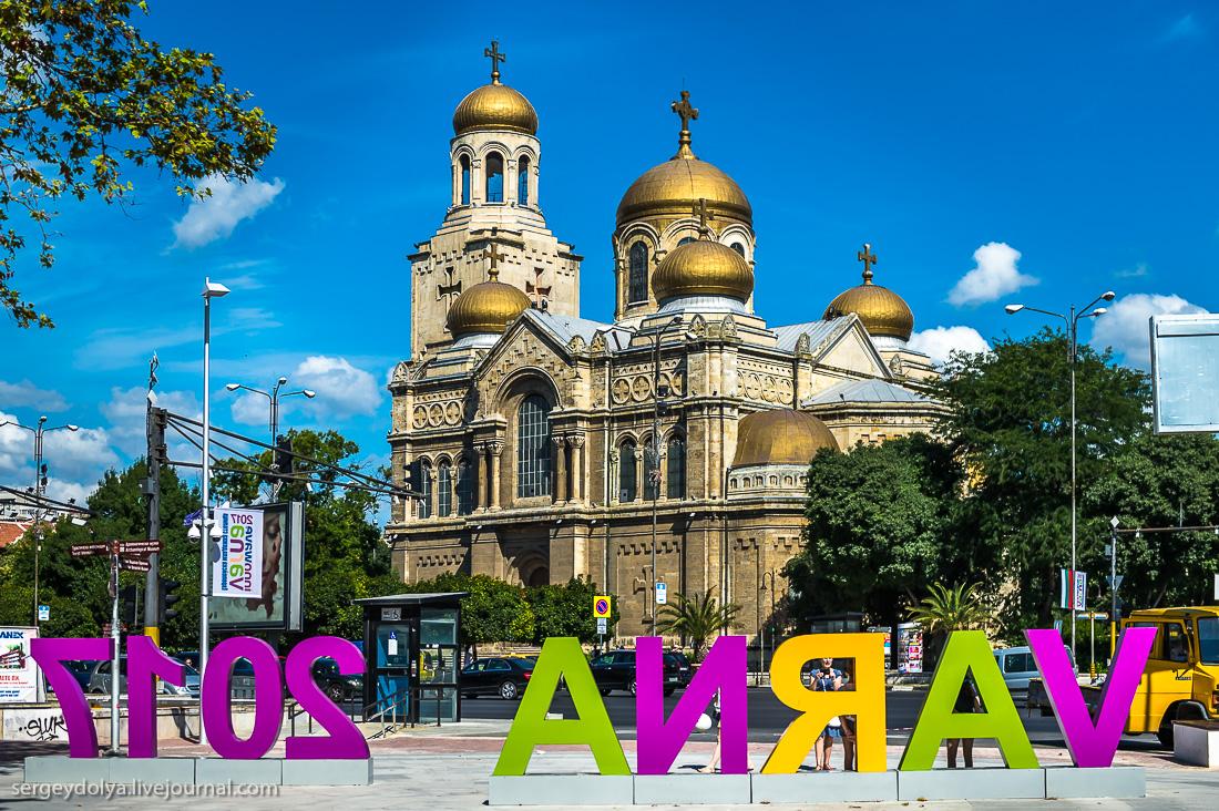 Bulgaria_5