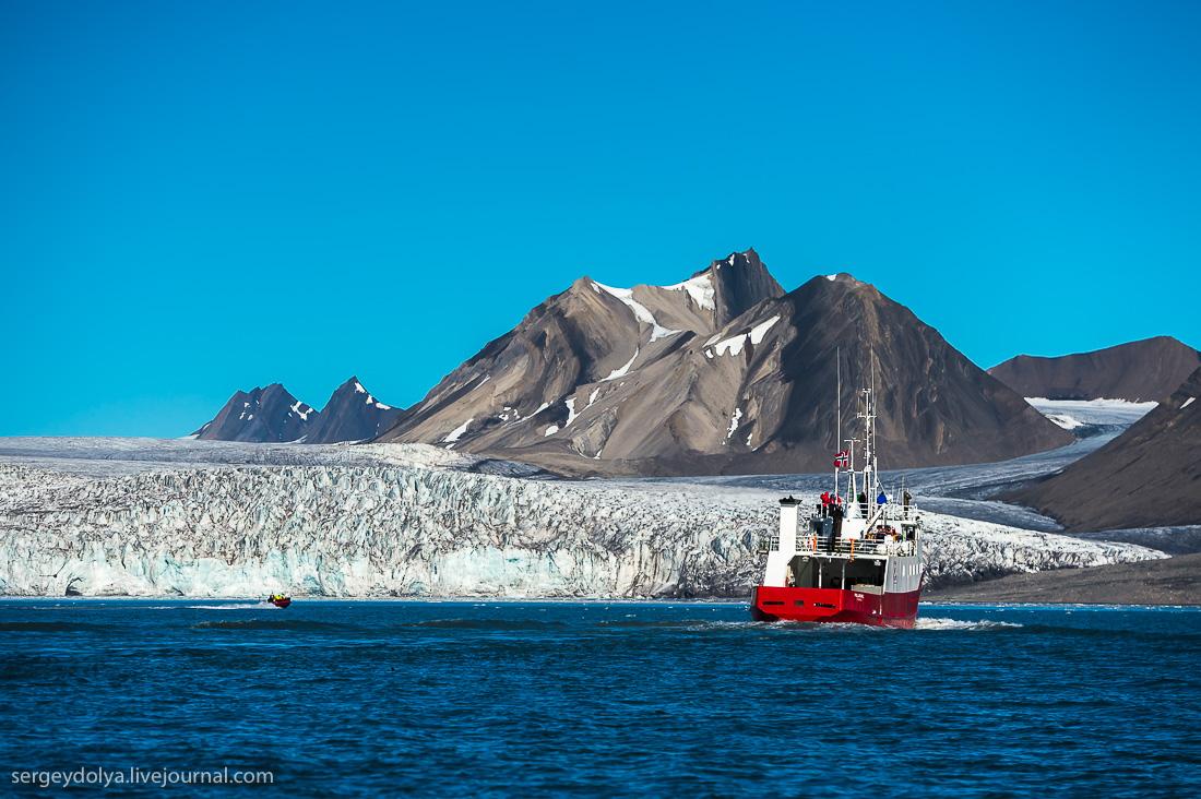 Glacier Esmark 04