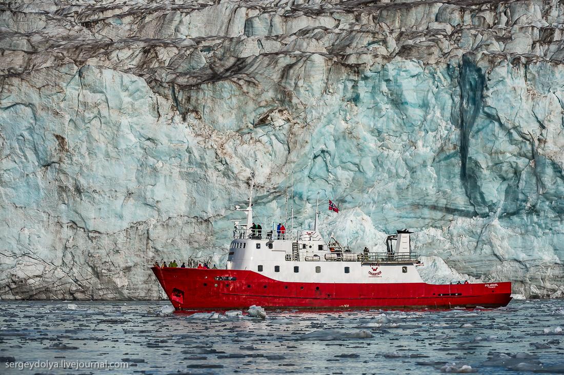 Glacier Esmark 13