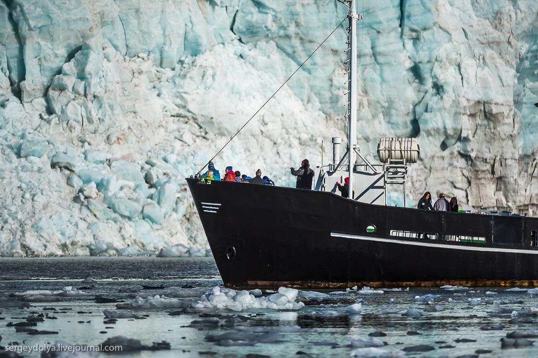 Glacier Esmark 15