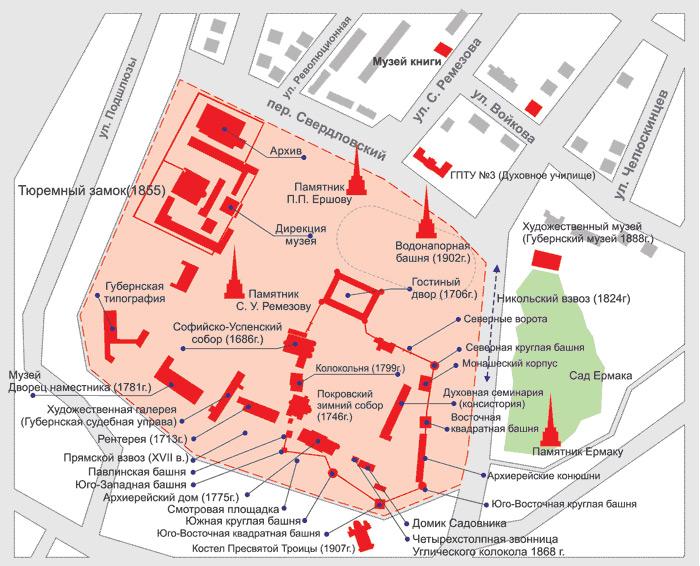 Tobolsk is the heart of Siberia 18
