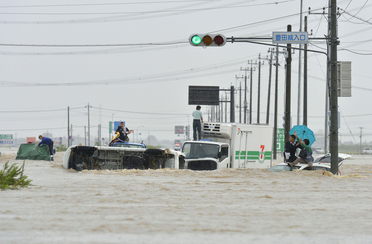 Typhoon Etau Triggers Flooding in Japan 07