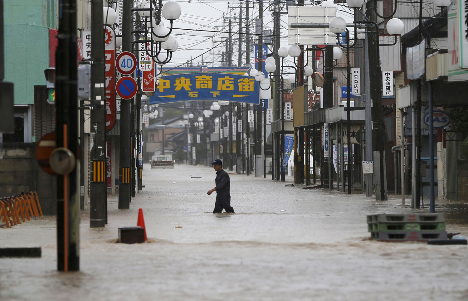 Typhoon Etau Triggers Flooding in Japan 17