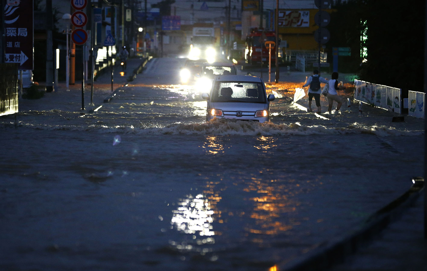 Typhoon Etau Triggers Flooding in Japan 20