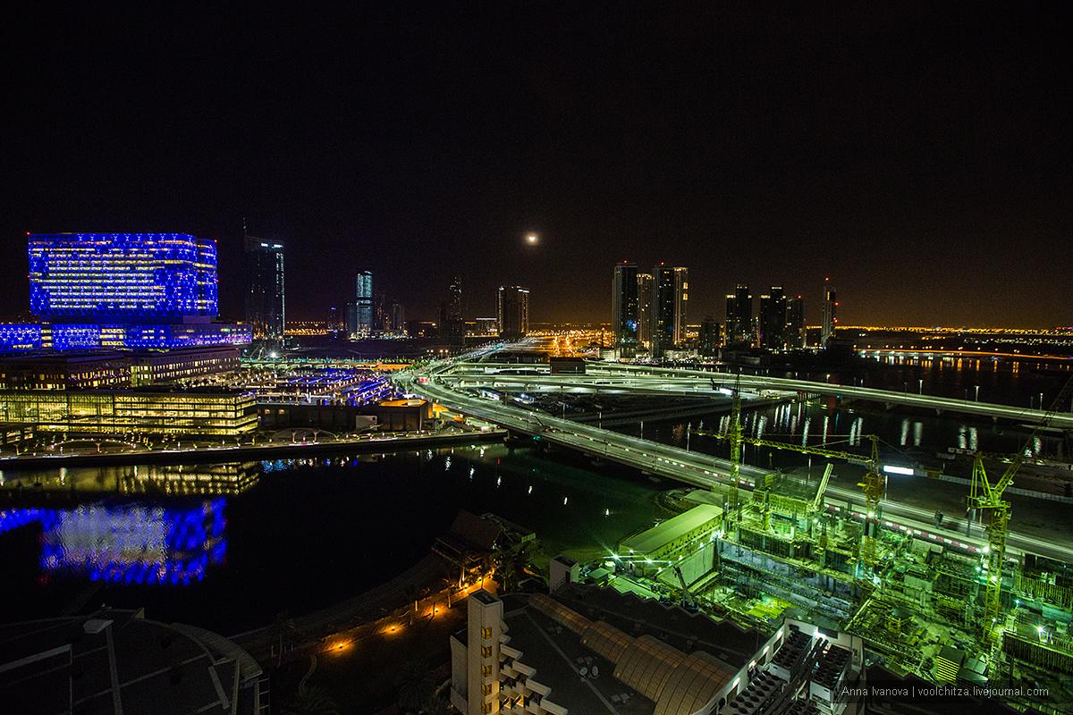 UAE 06