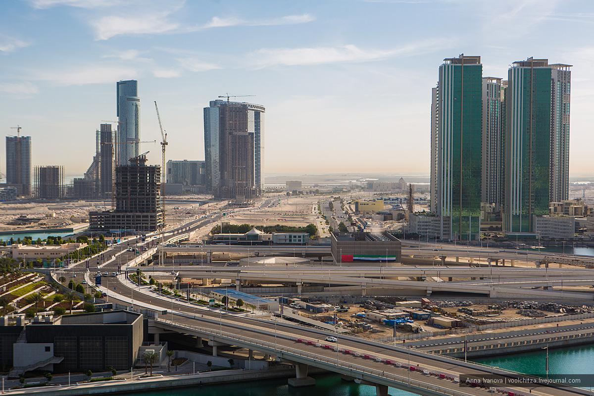 UAE 10