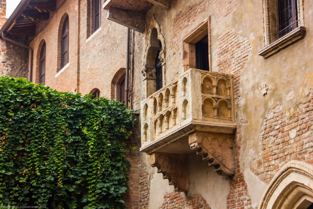 Verona_11