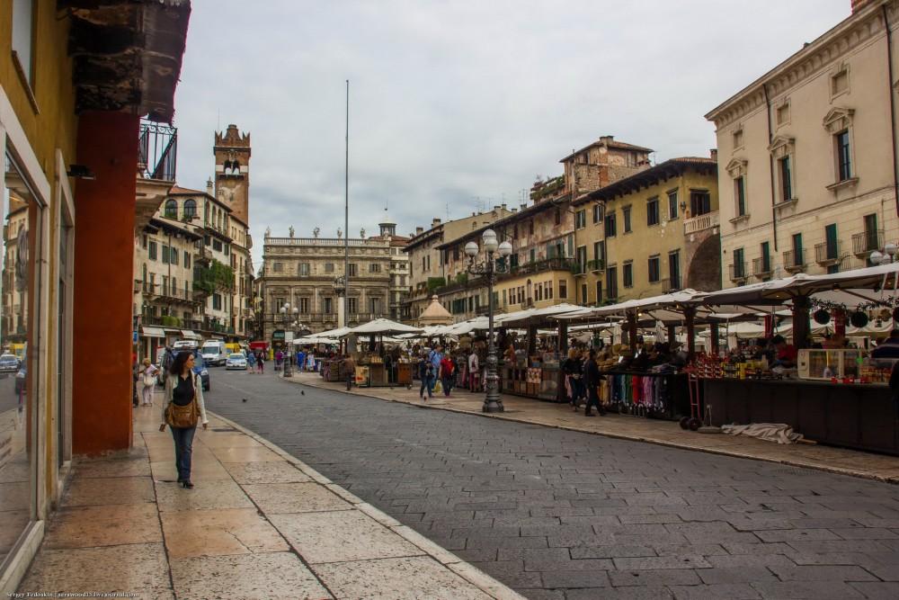 Verona_15