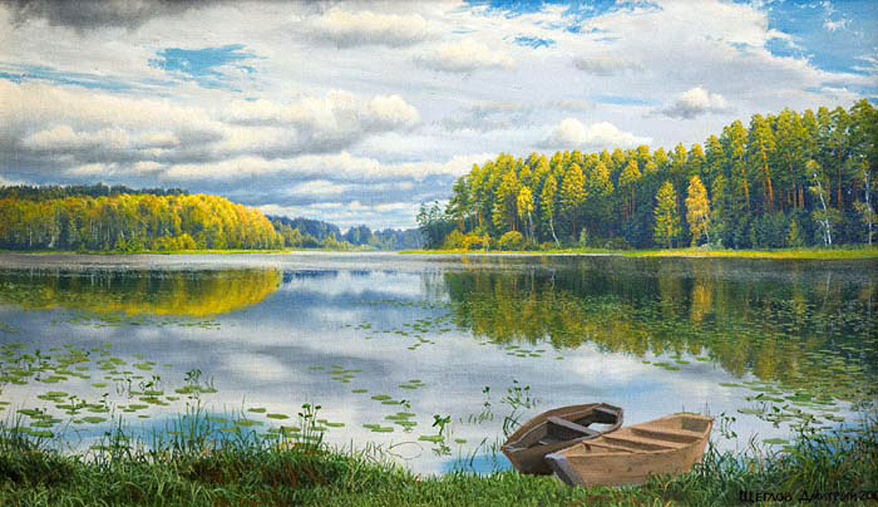 the nature of the Urals_19