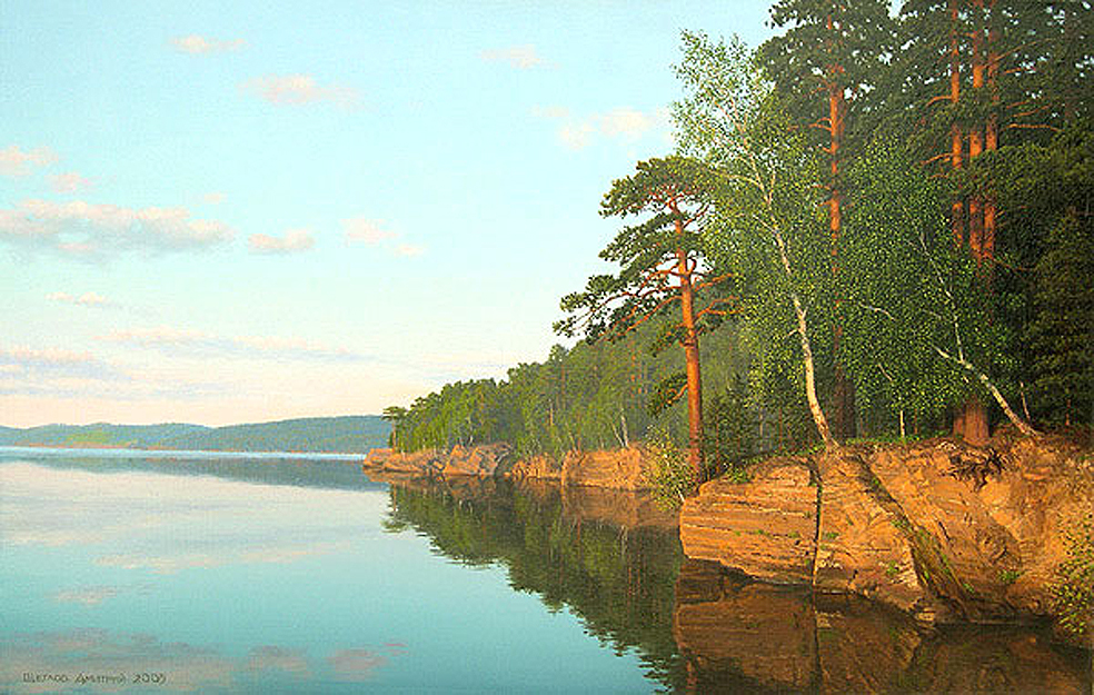 the nature of the Urals_2