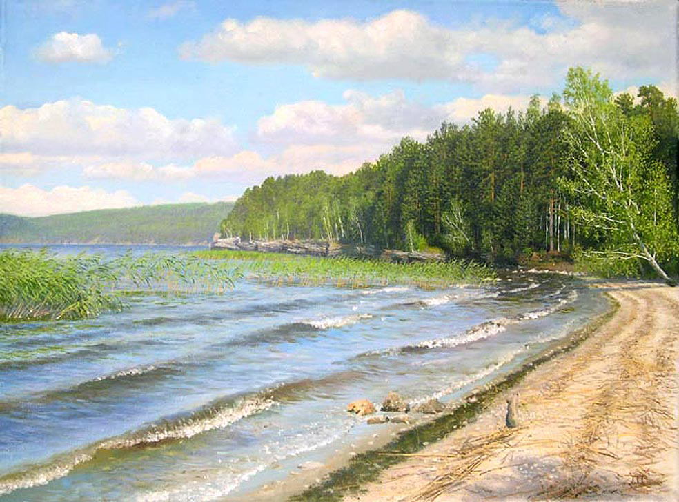 the nature of the Urals_28