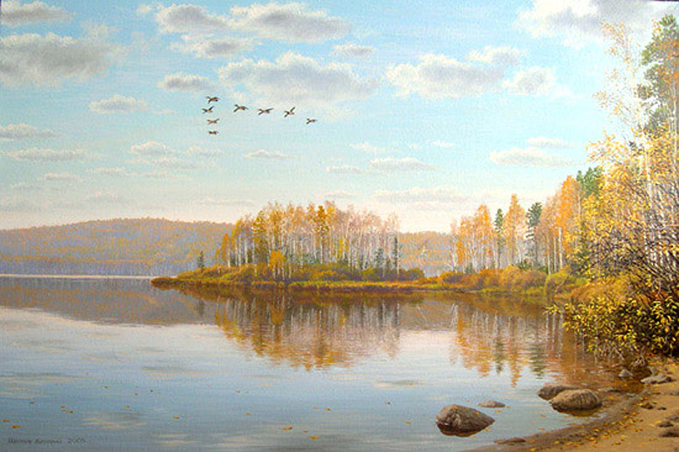 the nature of the Urals_6
