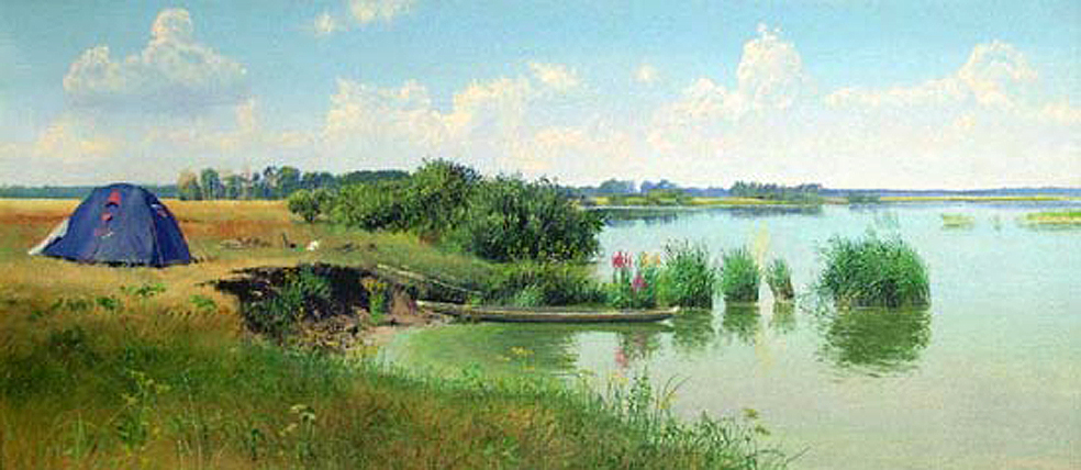 the nature of the Urals_7