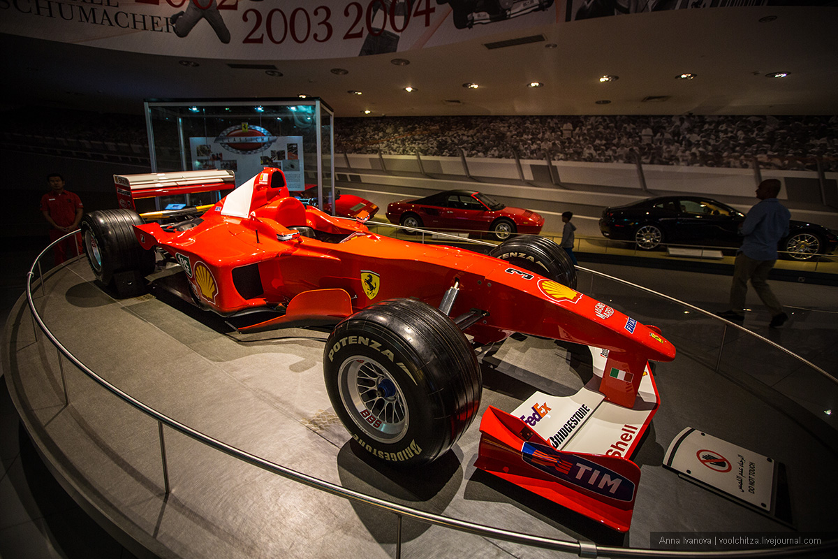 Ferrari World 07
