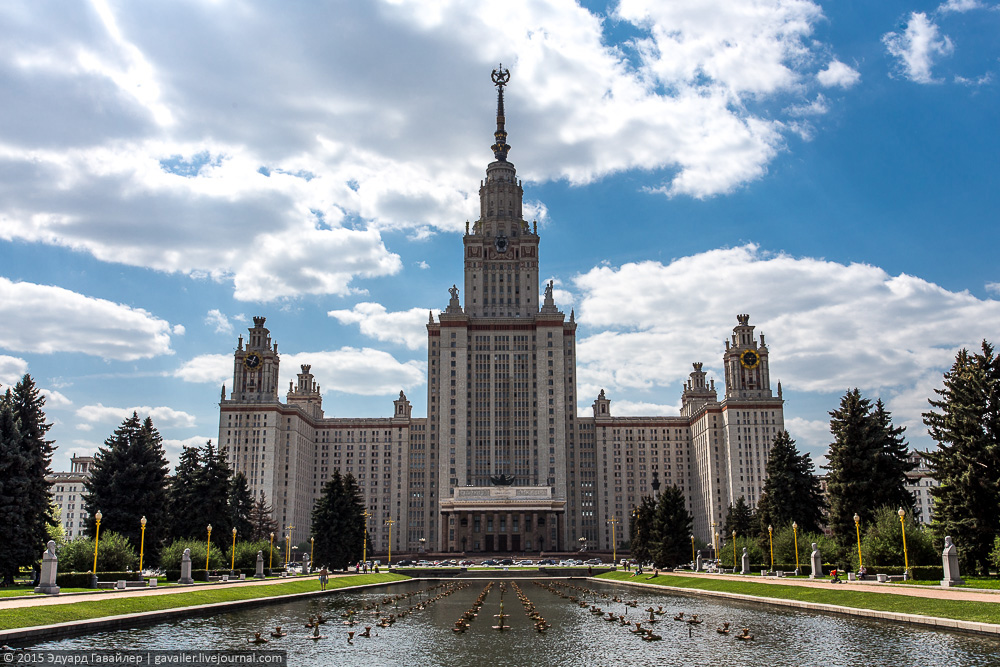 Lomonosov Moscow State University 34