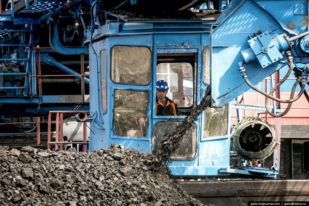 Nazarovo coal cut 45