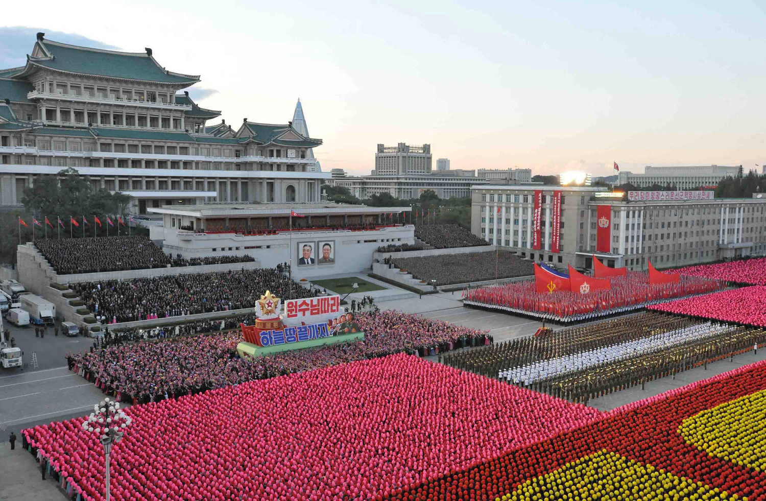 North Korea Marks 70 Years of Workers' Party Rule 06