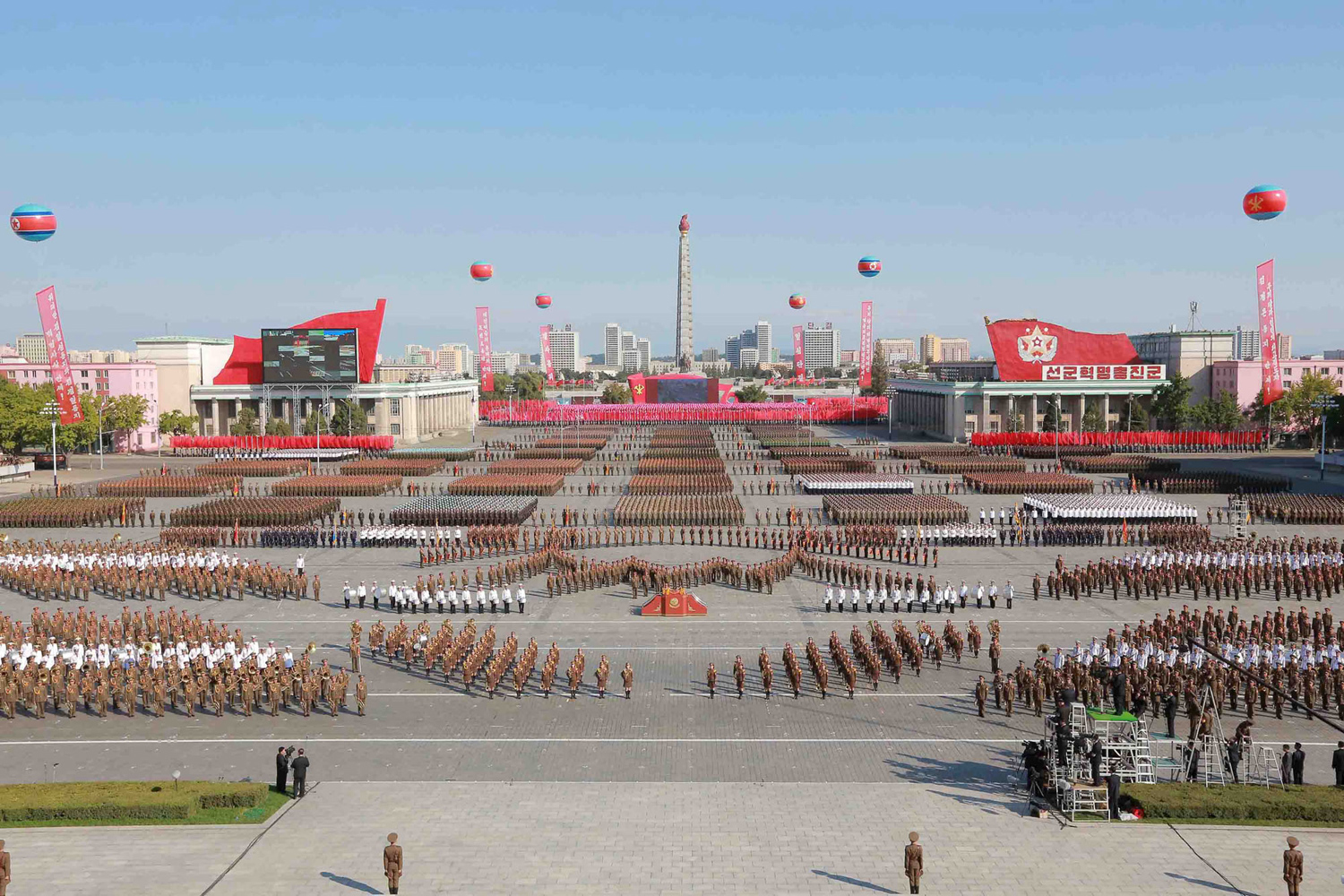 North Korea Marks 70 Years of Workers' Party Rule 13