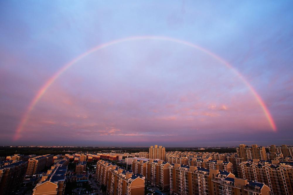 Rainbow 30