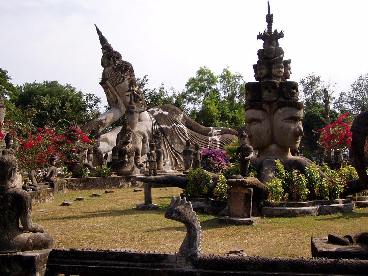 Парк Сала Кеоку