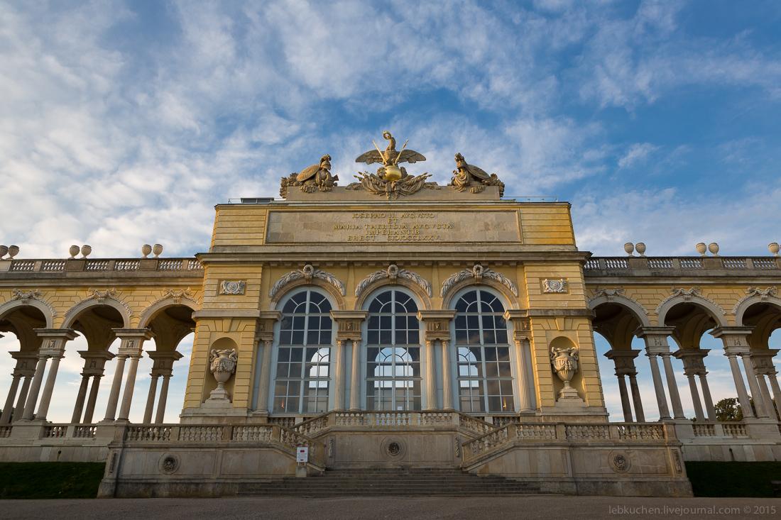 Schloss Schönbrunn 07