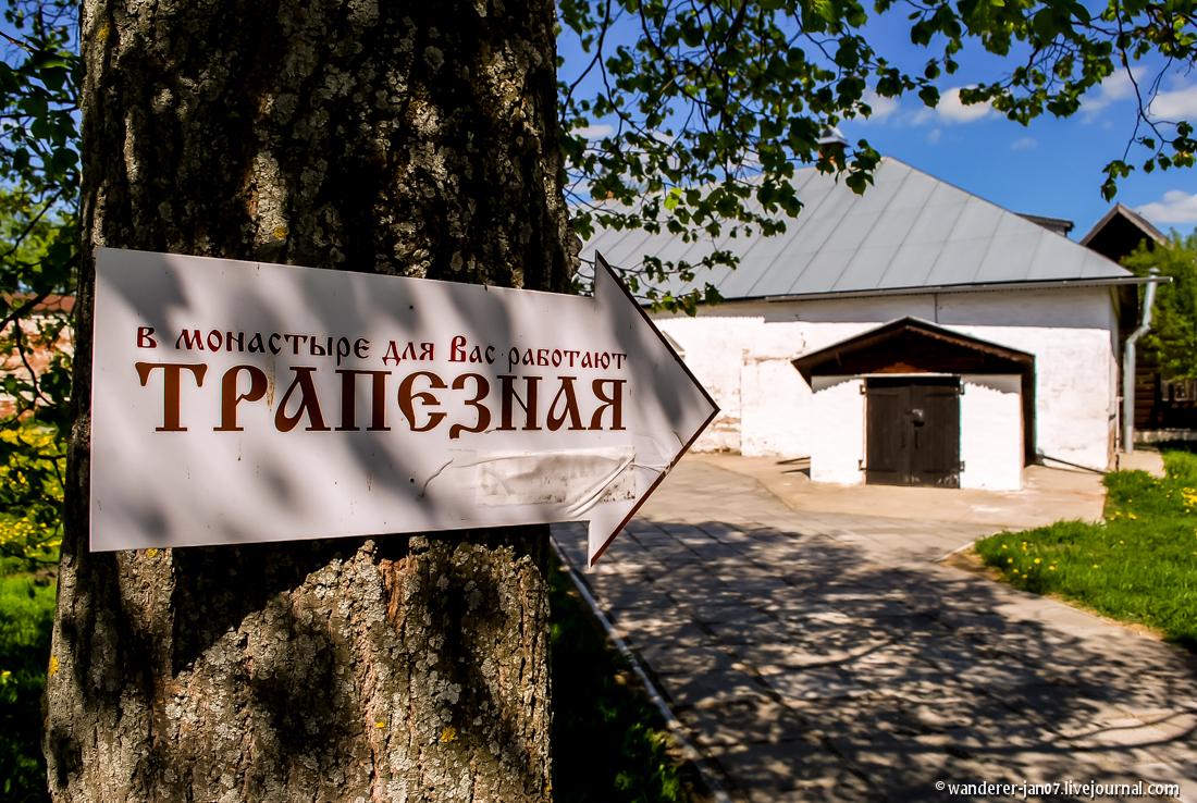 Suzdal. Pokrovsky monastery 24