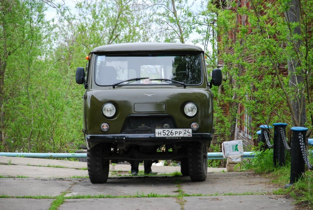 The Soviet automotive industry 14