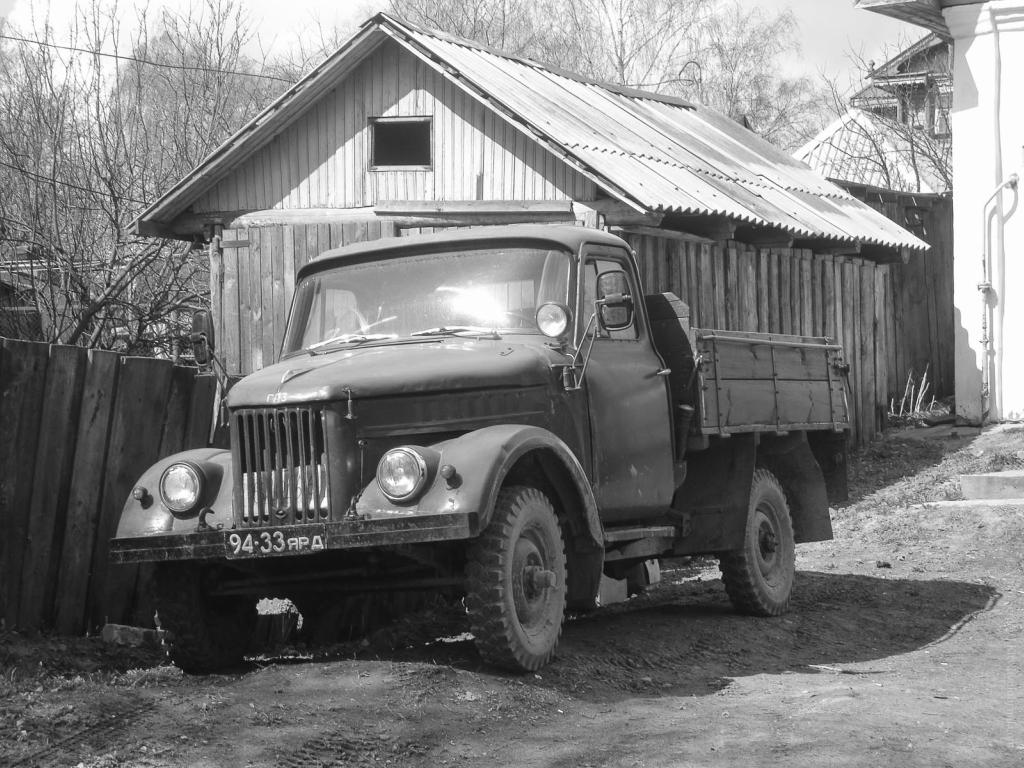 The Soviet automotive industry 23