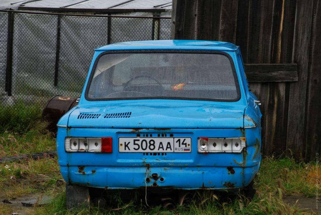 The Soviet automotive industry 35