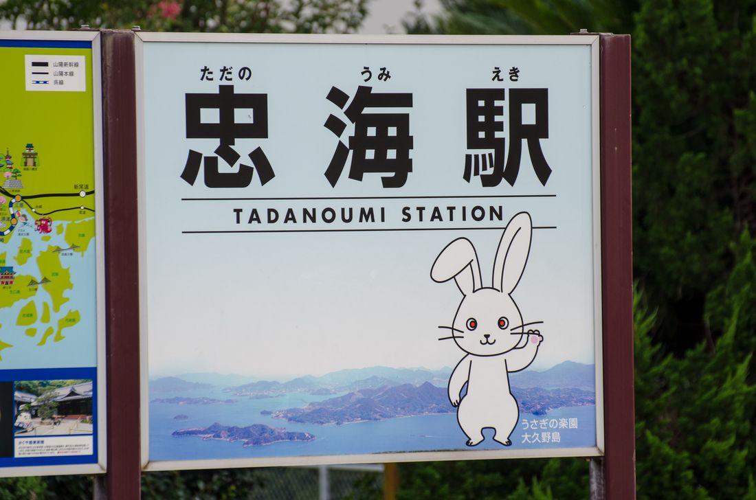 Tokunoshima 02