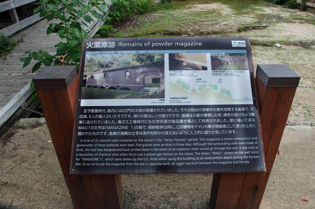 Tokunoshima 15