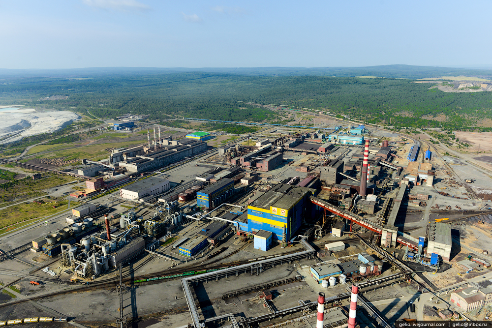 UMMC is the largest copper producer in Russia 44