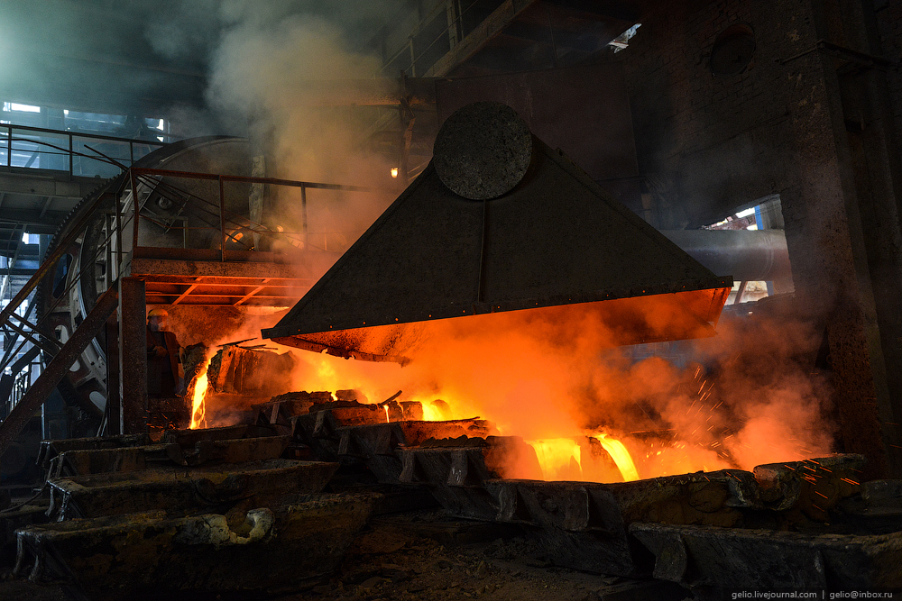 UMMC is the largest copper producer in Russia 47