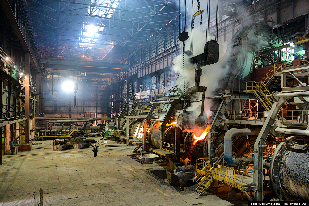 UMMC is the largest copper producer in Russia 56