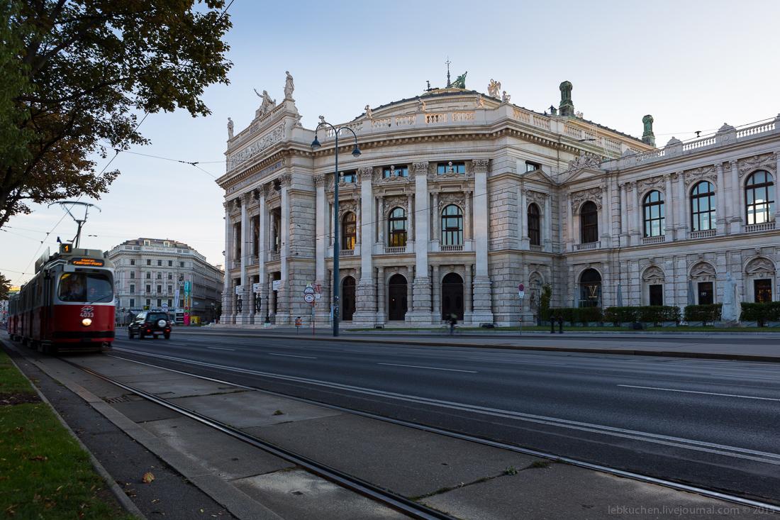 Vienna_09