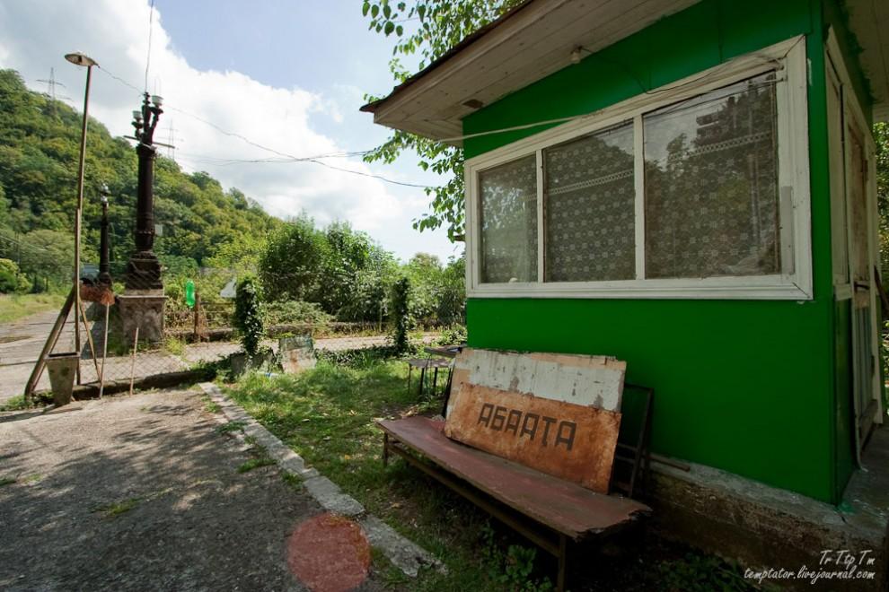 Forgotten resorts of Abkhazia_7