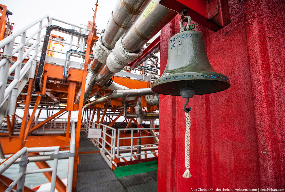 How extract oil in the Arctic on the Prirazlomnaya platform 30