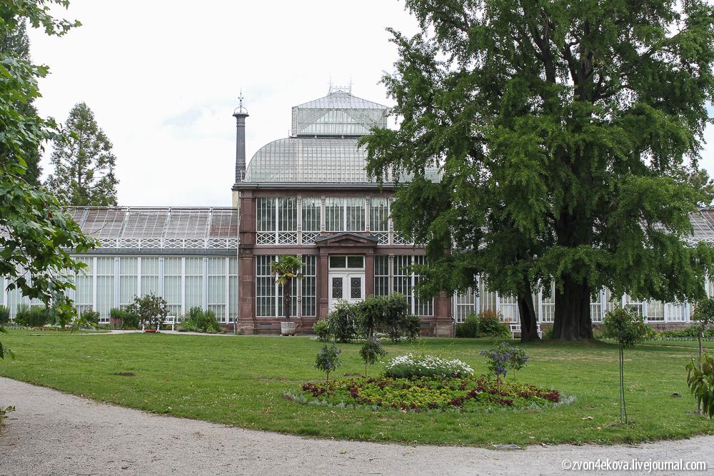 Incredible Park Away in Kassel, Germany 06