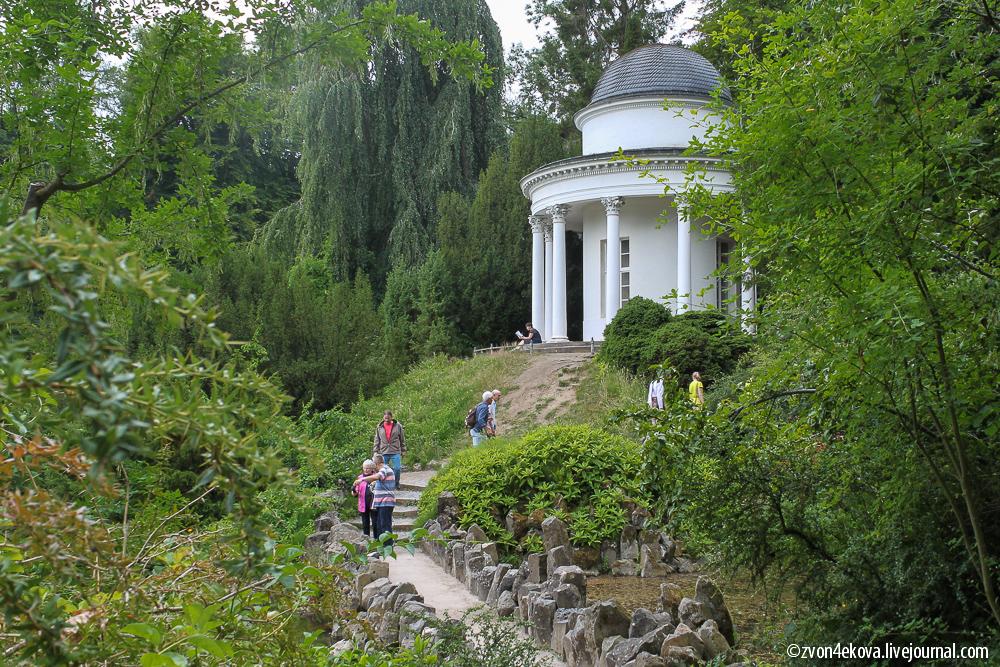 Incredible Park Away in Kassel, Germany 07