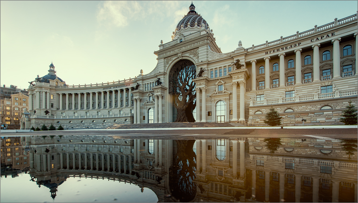 Kazan 11
