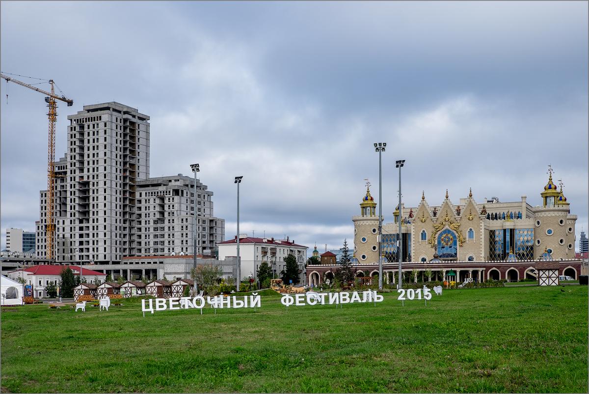 Kazan 13