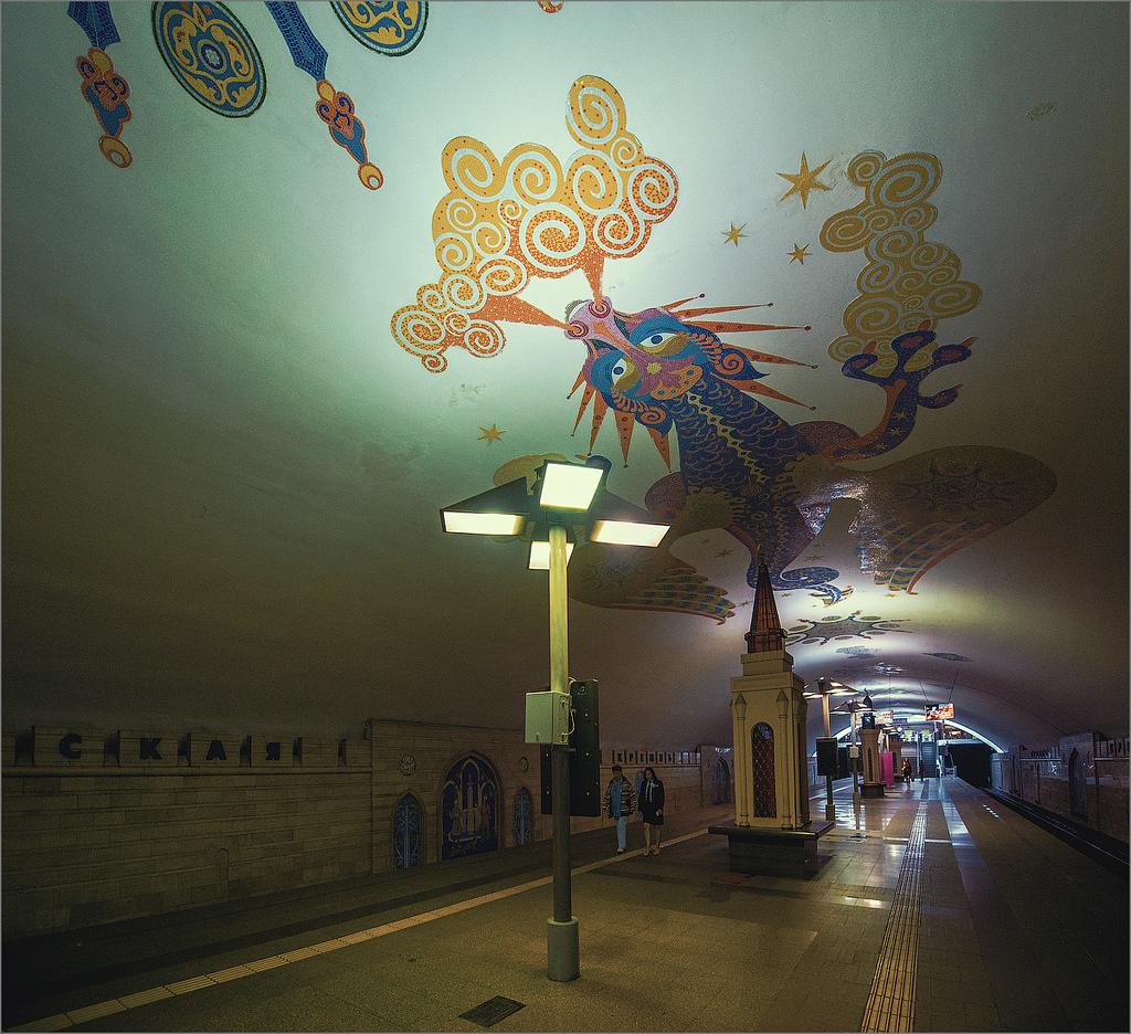 Kazan 14