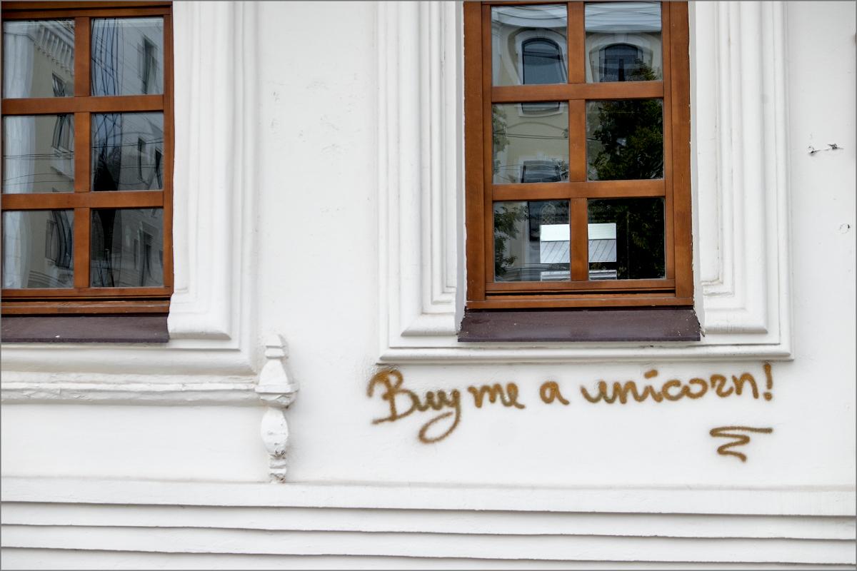 Kazan 15