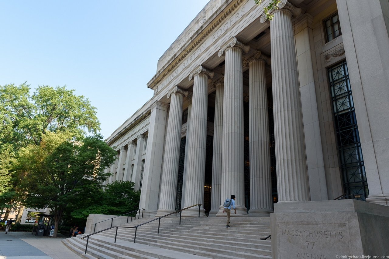 MIT - Massachusetts Institute of technology 07